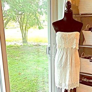 Express white strapless summer dress XSP
